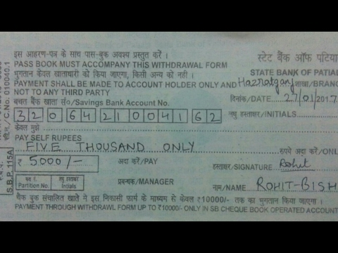 How to fill Withdrawal slip of State Bank of Patiala|| Hindi||
