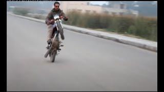 Speed II How To Learn Wheelie