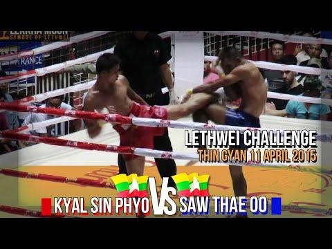 Kyal Sin Phyo Vs Saw Thae Oo, Myanmar Lethwei Fight