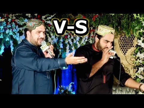 shakeel Ashraf Qadri ( New Naats 2018 ) A Vi Ja Wallail Zulfan Waleya - Best Naats By Faroogh E Naat