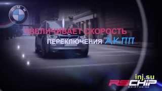 видео Чип-тюнинг и ремонт двигателей в Краснодаре