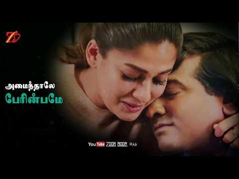Azhagana Manaivi Anbana Thunaivi Whatsapp Status Lyrical Songs | Zoom Boom RKB