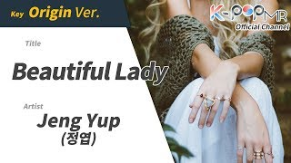 Beautiful Lady - Jeng Yup (Origin Ver.)ㆍBeautiful Lady 정엽 [K-POP MR★Musicen]