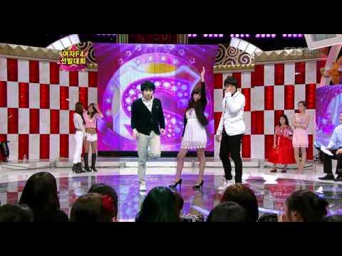 Nichkhun Jaebum 2pm : รวมดาว Ep.104 (1)