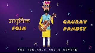 Rukma Rukmani tu meri parni Latest Garhwali Song 2017