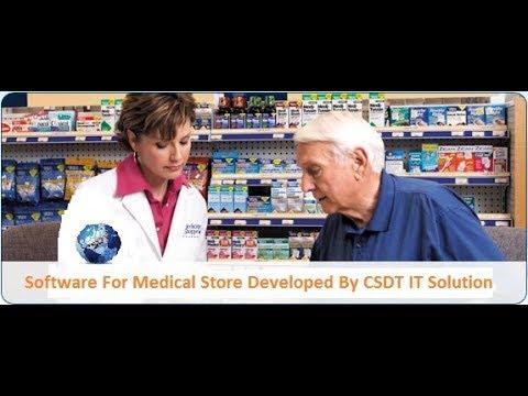 Pharma GST Billing Software , Medical Billing Software (With GST)