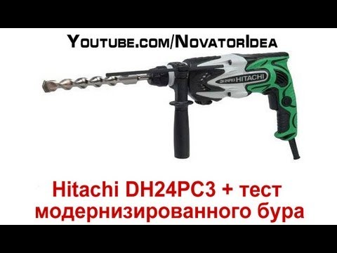 Перфоратор Hitachi