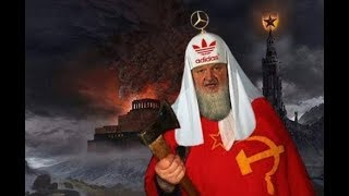 что должен сделать православный царь?