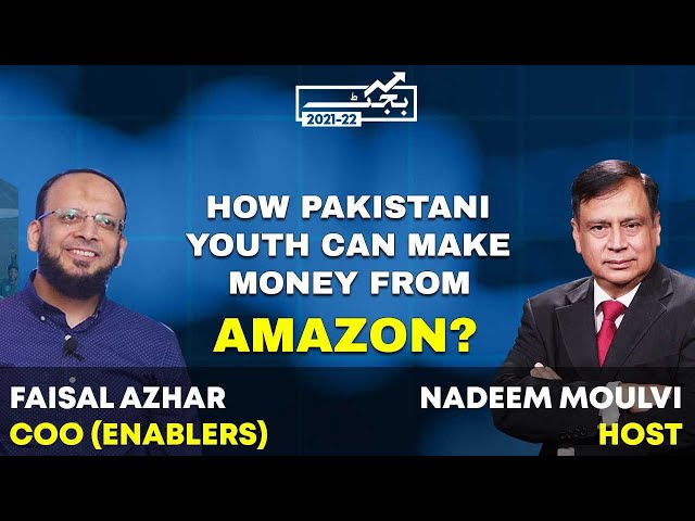How Pakistani Youth can Make Money from Amazon by Faisal Azhar
