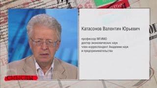 Видеоблоги ЦАРЬГРАД МЕДИА. Валентин Юрьевич Катасонов, ч. 11