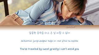 Taemin (태민) - Drip Drop (Color Coded Han|Rom|Eng Lyrics) | by Yankat