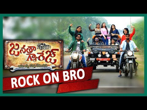 Janatha Garage | Rock On Bro ( Dr. Kiran And Friends) SongBy My Dream Productions HR
