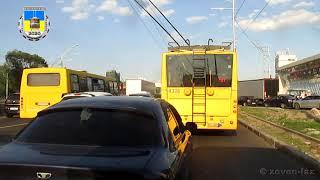Киевский троллейбус- Сужение из-за ремонта дороги 06.07.2020
