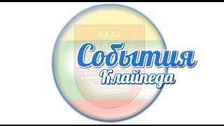 ПРОГРАММА СОБЫТИЯ. МАРТ 2013/ 08