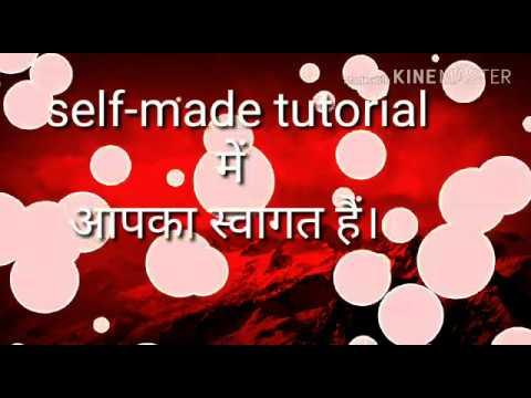 Ignou History Notes In Hindi Pdf