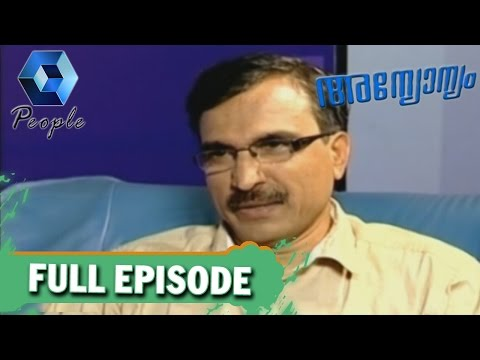 Annyonnyam:Jayachandran Mokeri who came from Maldives | 12th January 2015 | Full Episode