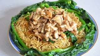 Fried noodles with chicken and kai-lan, 菜遠雞肉炒麵