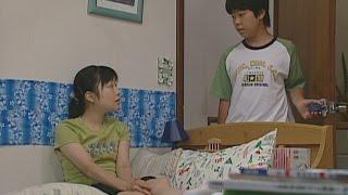 翼(斉藤祥太)は、茜(井上真央)と祐太郎(崎本大海)が朝まで一緒にいたこと...