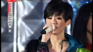 Heal The World - Agnes Monica & All Artist 2009 Asia Song Festival‬‏.flv