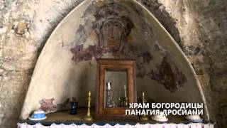 Наксос(, 2015-10-29T05:12:34.000Z)