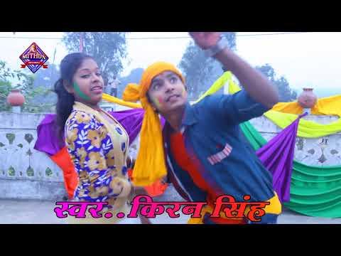 kiran-singh-का-सुपरहिट-होली-गीत---चोली-पे-gst---choli-pe-gst---new-letest-bhojpuri-holi-song-2018