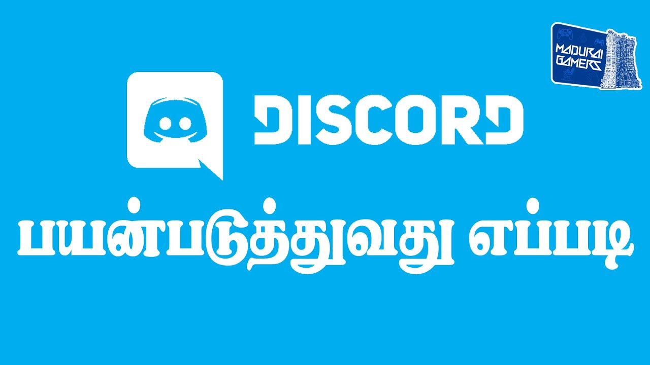 how to use discord app tamil | Madurai Gamers