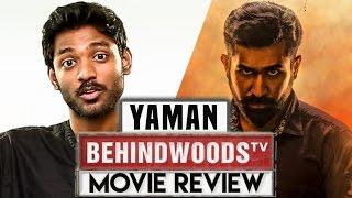 Yaman Movie Review   Vijay Antony's Mass avatar!