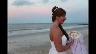 Gleason Wedding Ceremony