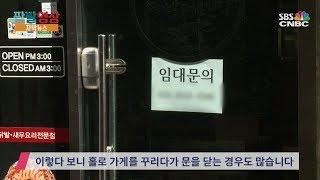 """[자막뉴스] """"알바 구하기도 힘들어요""""…벼랑 끝 청년 …"""