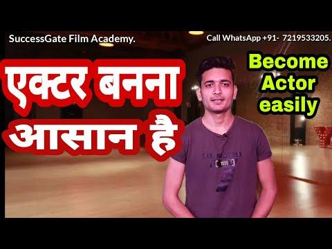 एक्टर बनना आसान है ,BECOME ACTOR EASILY, ACTING SCHOOL IN MUMBAI,SuccessGate Film Academy