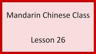 Mandarin Chinese Class - Lesson 26 - Seven Hundred & Eighty-Nine