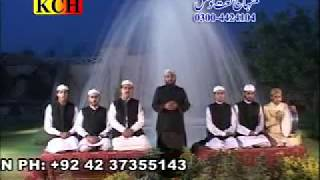 DROOD PAK (Complete) with amazing lyrics by HAFIZ AQEEL AHMAD MINHAJ NAAT COUNCIL