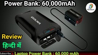 Coolnut Power Bank 60000 mAh for All Laptops Tablets and Smartphones With AC Port Laptop Power Bank