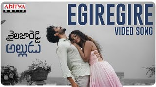 Egiregire Video Song | Shailaja Reddy Alludu Songs | Naga Chaitanya, Anu Emmanuel