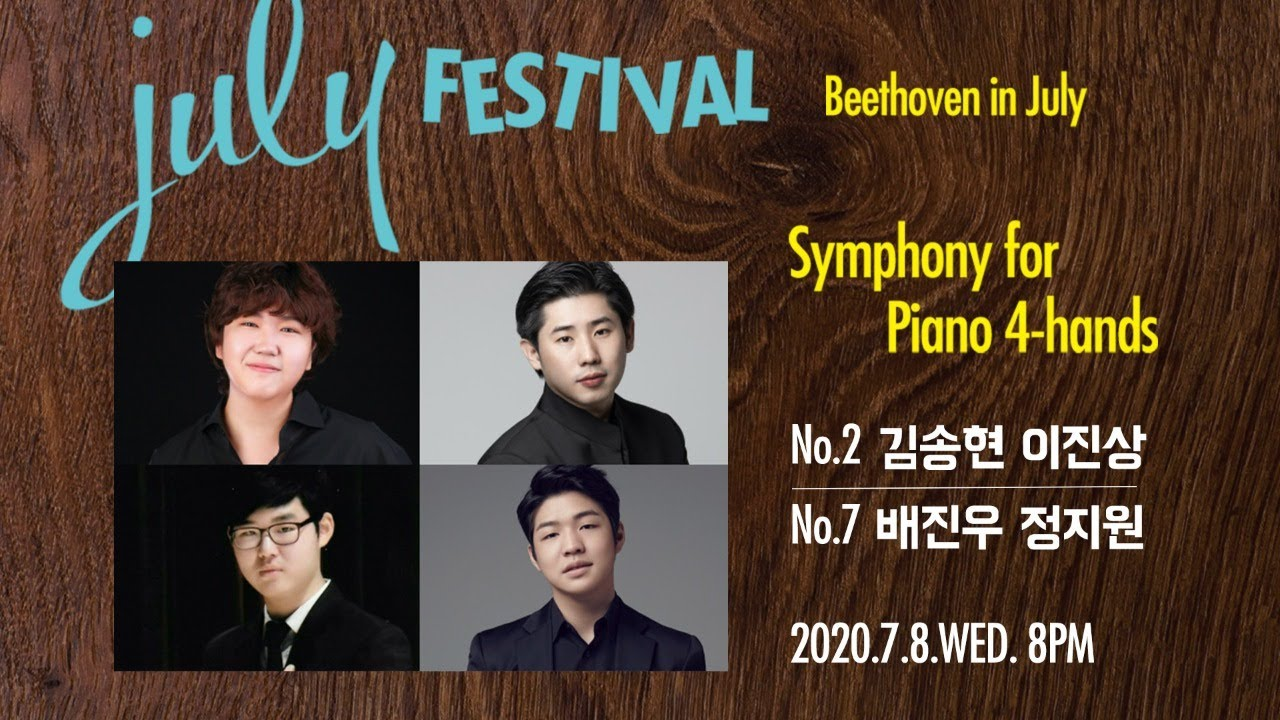 [🔴LIVE] Beethoven Symphony No.2, 7 (for Piano 4-hands) | 김송현, 이진상, 배진우, 정지원(Piano)