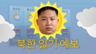 Hài nước ngoài Conan talk show ở Bắc Triều Tiên [Vietsub] || CoCo VN
