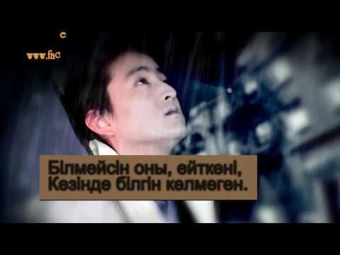 Нәби Аймұратов- Мен саған өкпелемеймін./ Men sagan okpelemeimin