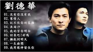 lagu mandarin masa lalu by Andy lau 刘德华- Andy Lau - Andy Lau - Koleksi Piliha