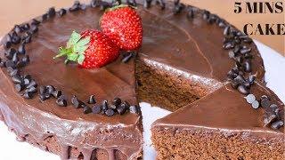 5 Minute Bourbon Biscuit Cake  Cake Recipes  Kanak&#39s Kitchen