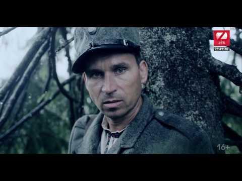Жива 2016 - фільм Тараса Химича