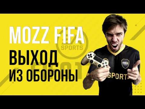 Игры фифа онлайн бесплатно