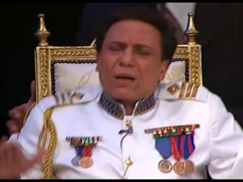 Image result for مسرحية الزعيم