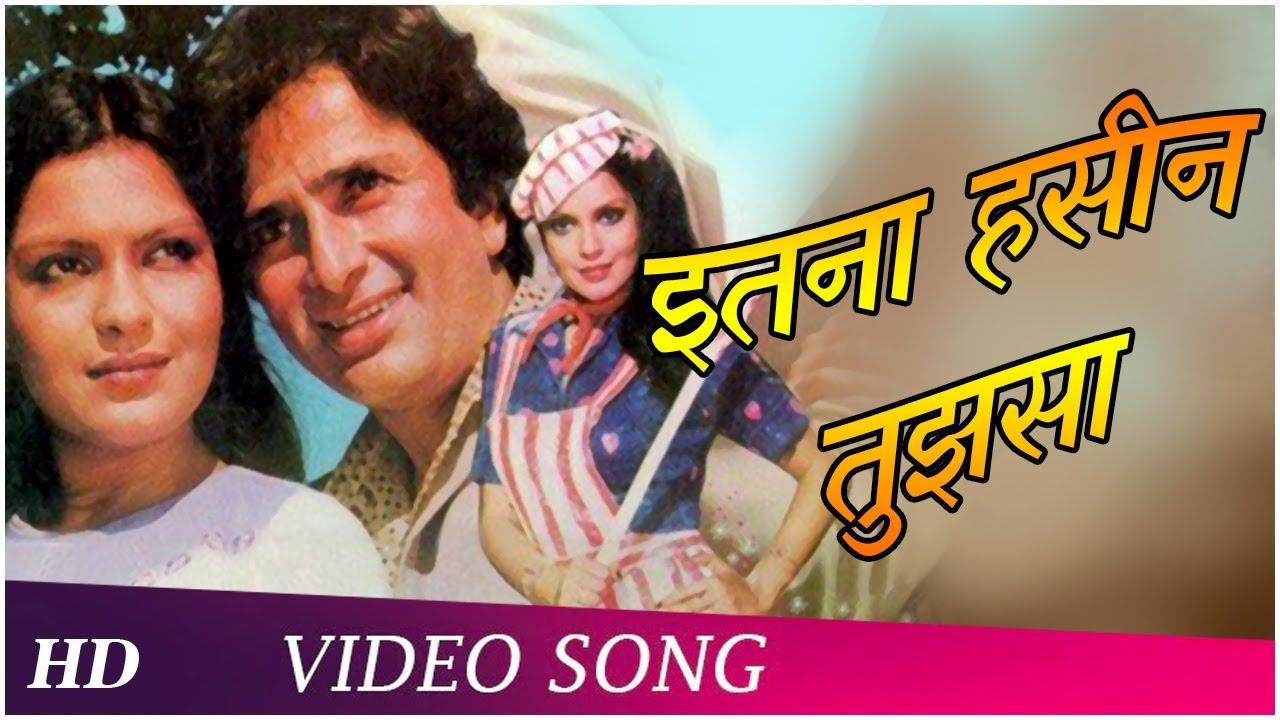 Itna Haseen Tujhsa  Pakhandee (1984)   Shashi Kapoor  Mohammed Rafi   Hindi Songs