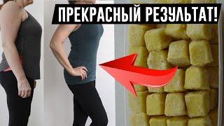 Как быстро Похудеть с Лимоном Без Упражнений! Жир с живота исчезнет за 5 дней!
