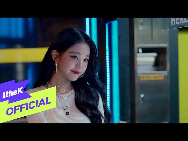 [MV] SOYOU(소유) X IZ*ONE(아이즈원) _ ZERO:ATTITUDE (Feat.pH-1)