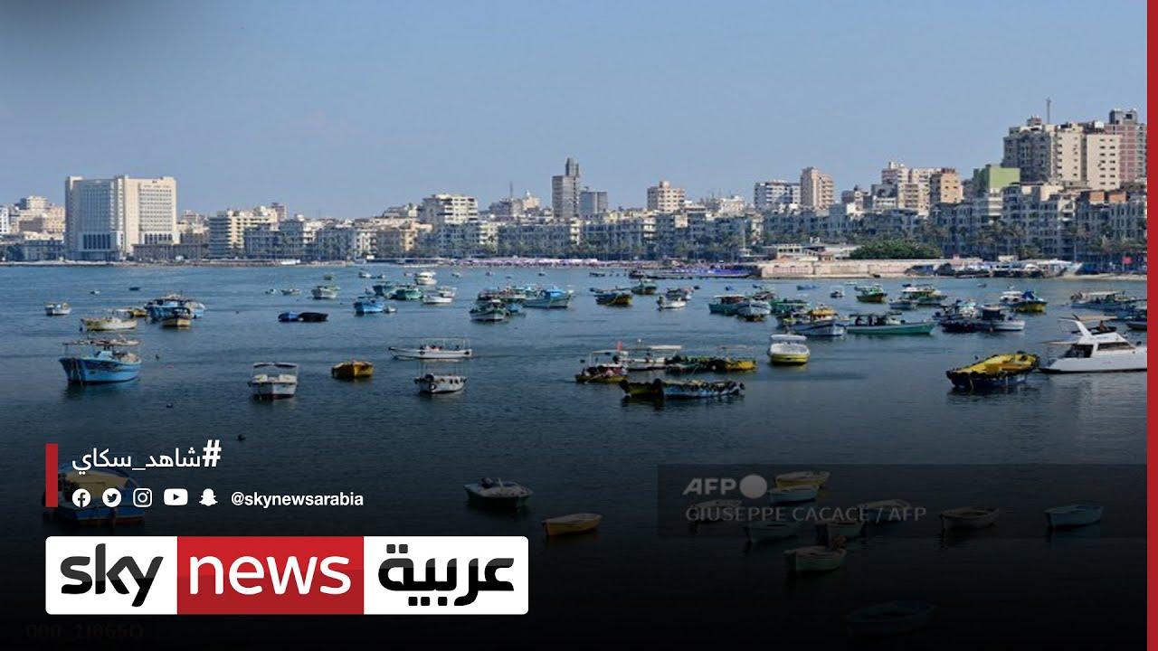 الاقتصاد المصري يصمد أمام أزمة كورونا لهذه الأسباب | #الاقتصاد  - 17:55-2021 / 8 / 2