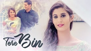 Tere Bin: Harsohena (Full Official Song) | Gurmeet Singh | Vijay Dhammi | Latest Punjabi Songs 2018