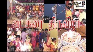 Vadakarai Temple Festival l Black board l celebration l