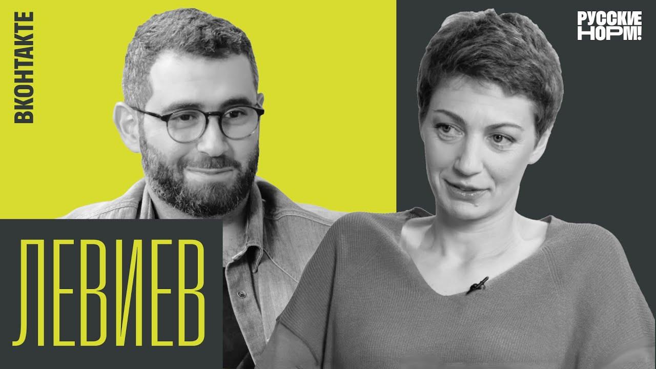 Сооснователь ВКонтакте впервые рассказал об истории сети ссоре с Дуровым и громкой сделке