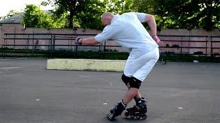 Слайды на роликах или способ торможения при движении спиной вперед. Урок 17